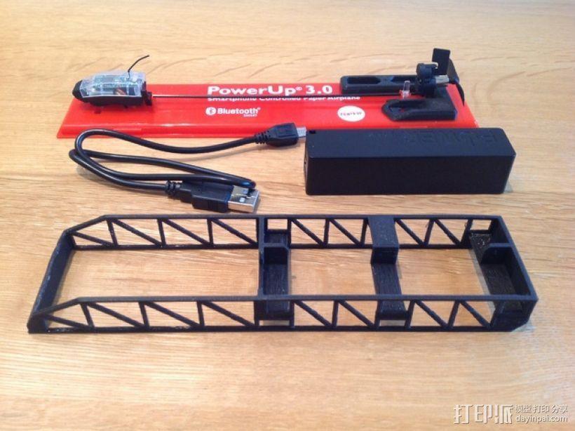 PowerUp 3.0遥控纸飞机电源和数据线装置 3D模型  图8