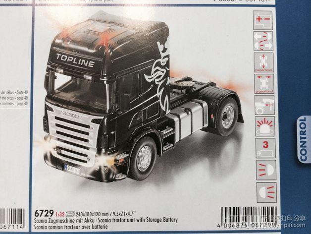 斯堪尼亚 卡车 3D模型  图7