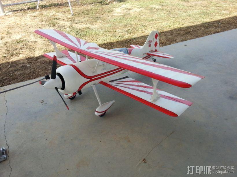机翼支架 3D模型  图1