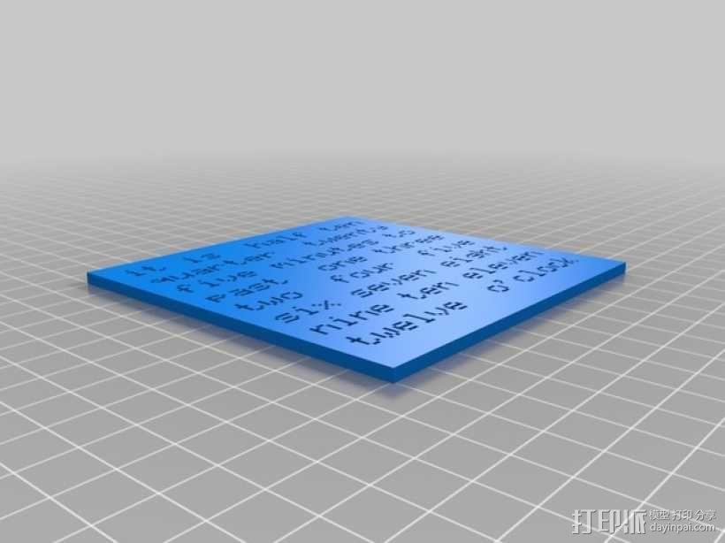 字母时钟 3D模型  图1
