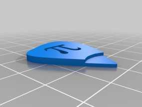π拨片 3D模型