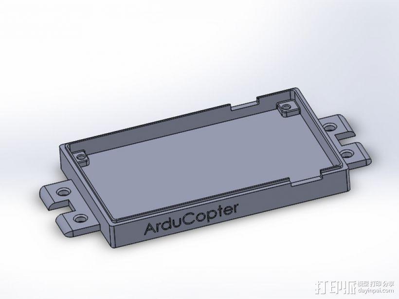 Arducopter控制器外壳 3D模型  图1