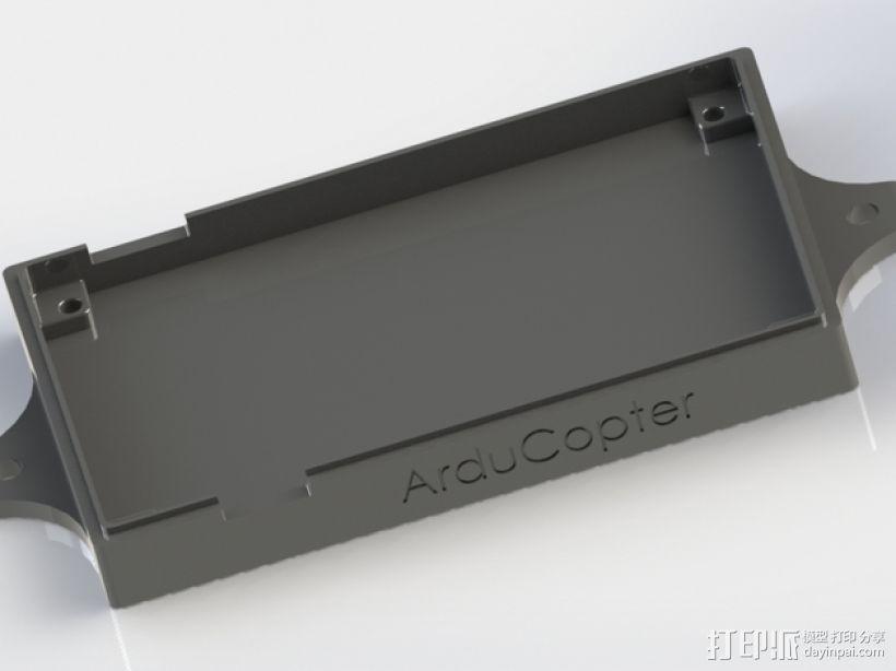 Arducopter控制器外壳 3D模型  图6