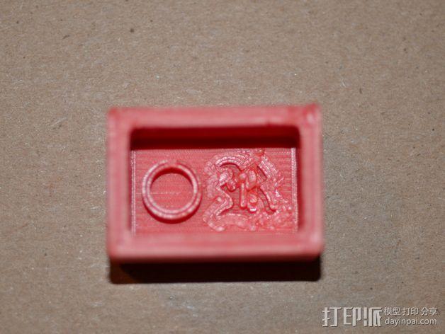 9伏电池保护罩 3D模型  图3