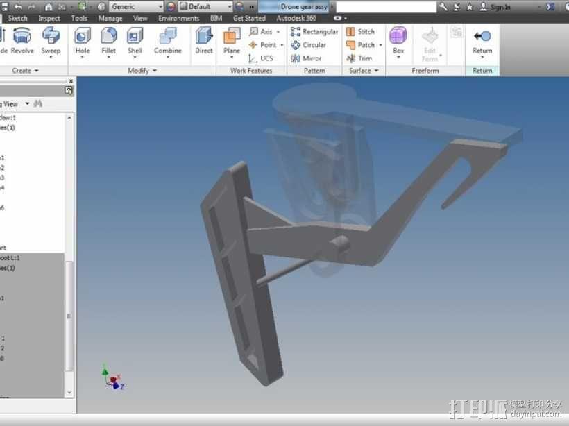 DJI Flame Wheel 330四轴飞行器 起落架 3D模型  图9