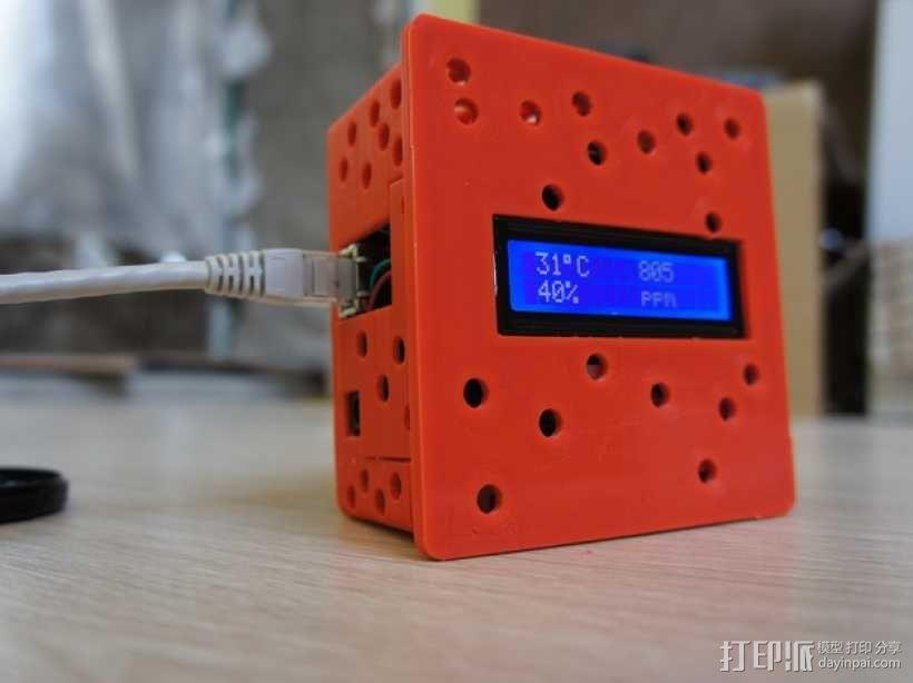 Arduino电路板外壳 3D模型  图1