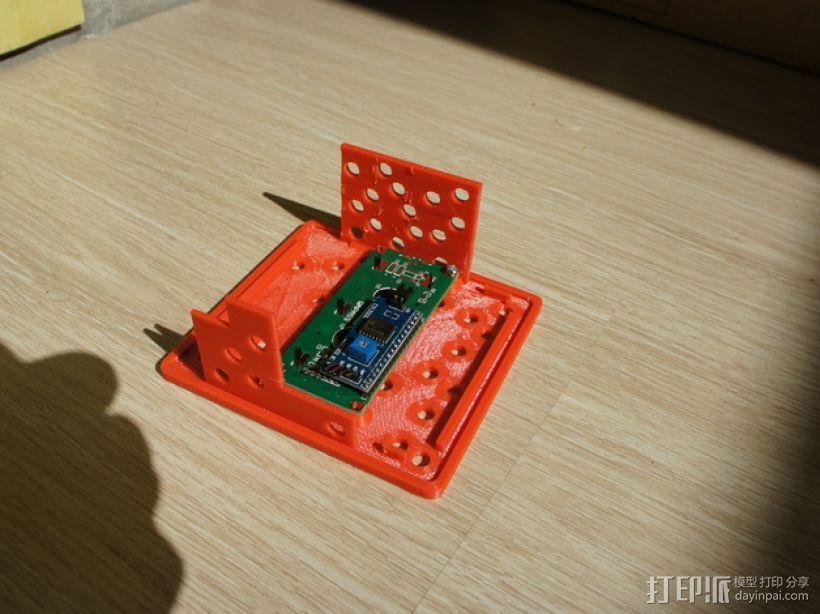Arduino电路板外壳 3D模型  图5