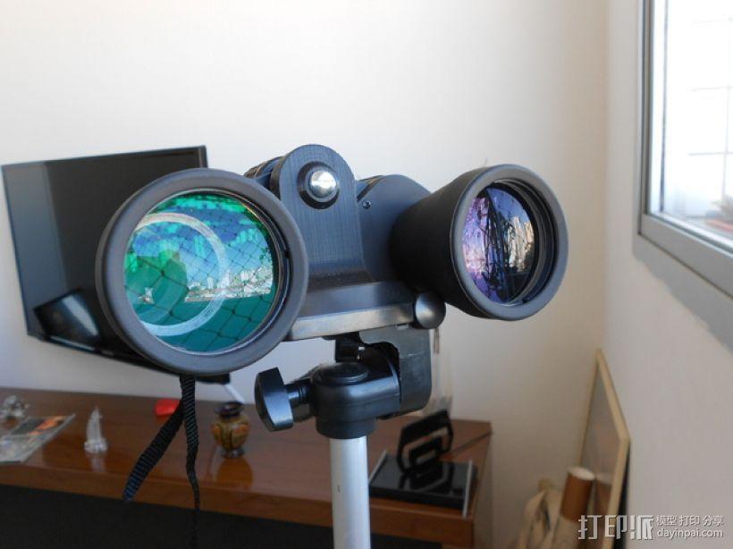 双筒望远镜 三脚架适配器  3D模型  图1