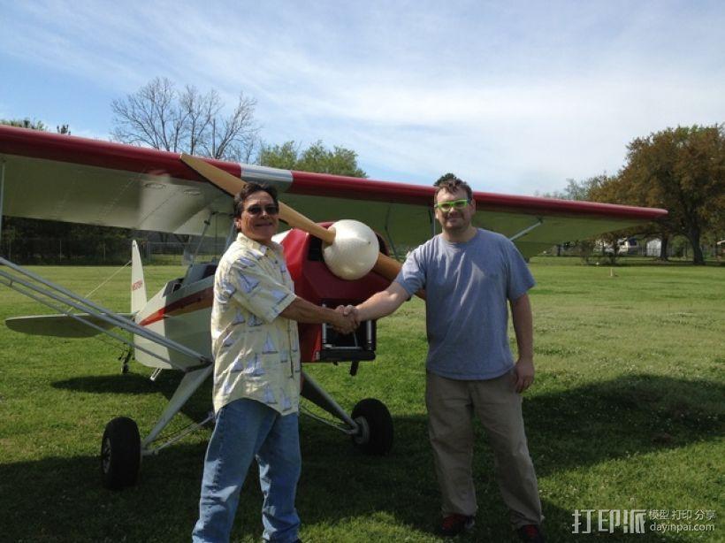 飞机螺旋桨整流罩 3D模型  图13