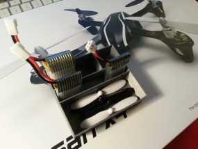 Hubsan X4多轴飞行器 电池托盘 3D模型