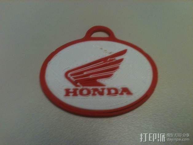 本田摩托 钥匙扣 3D模型  图1