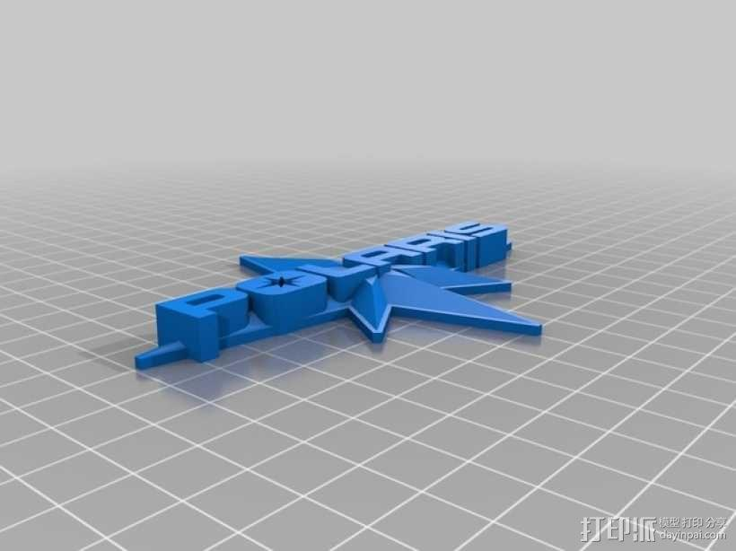 北极星徽章 3D模型  图1