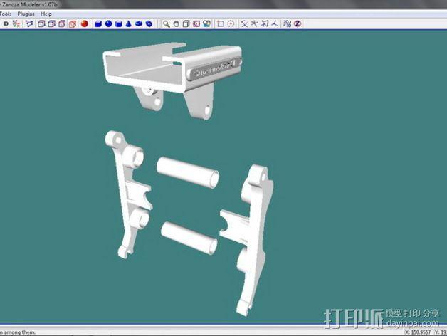 Turnigy 9X无线电发射机  3D模型  图5