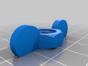 翼形螺帽  3D模型
