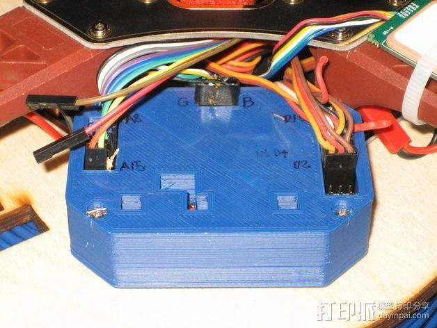 飞行控制器外壳 3D模型  图1
