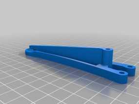 迷你四轴飞行器支臂 3D模型