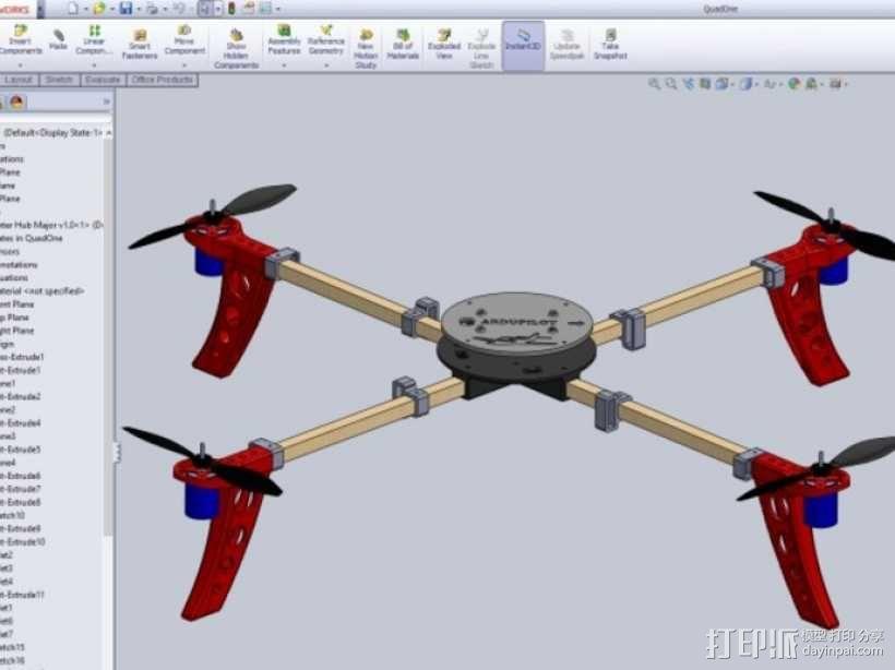 四轴飞行器中心毂 3D模型  图5