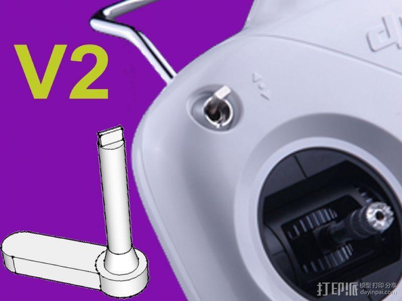 V2 DJI 幻影音量控制杆 3D模型  图1