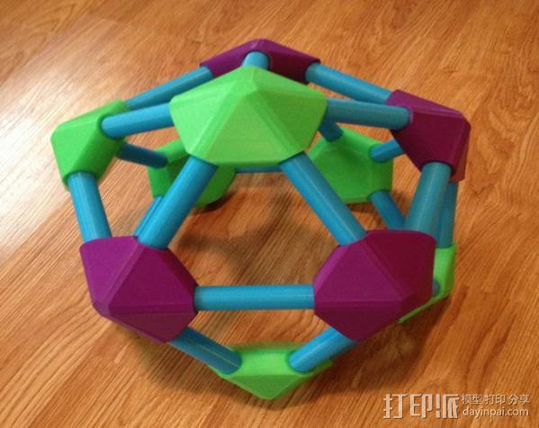 圆顶的二十面体 连接器 3D模型  图1