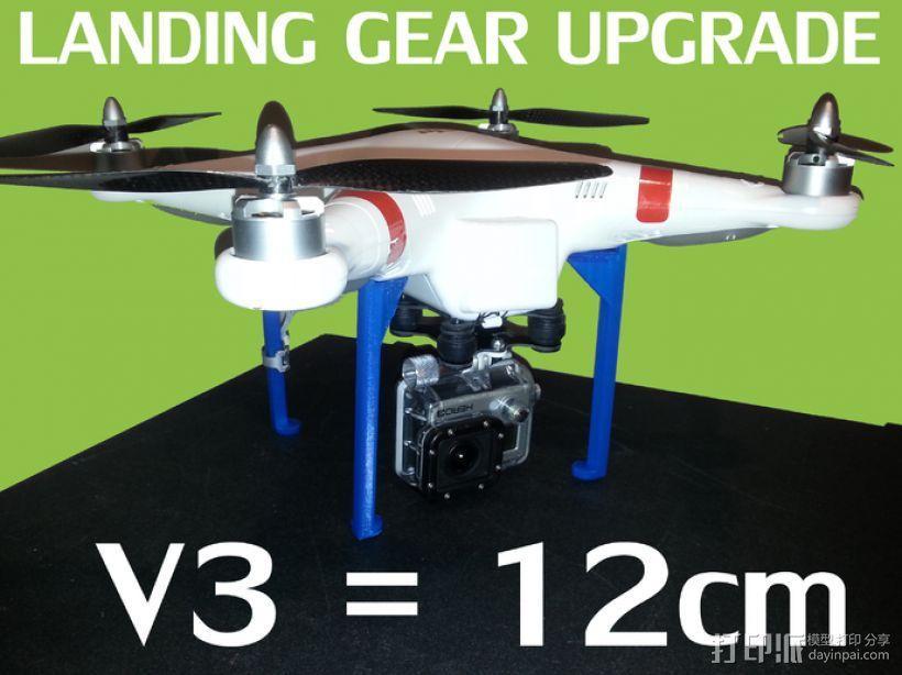 V3 DJI幻影起落架 3D模型  图1