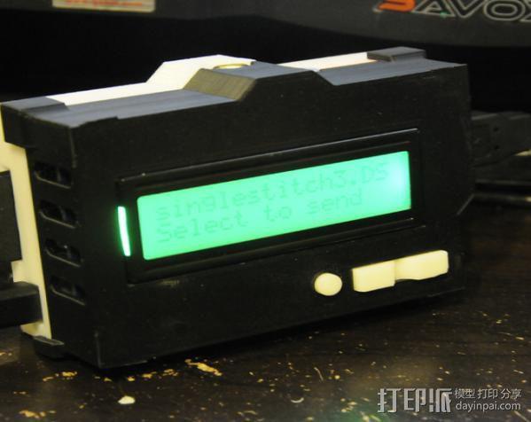 液晶板挡盖 3D模型  图3
