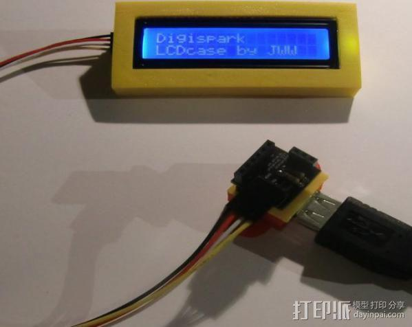 串行LCD 3D模型  图7
