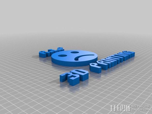 车载挂件 3D模型  图2