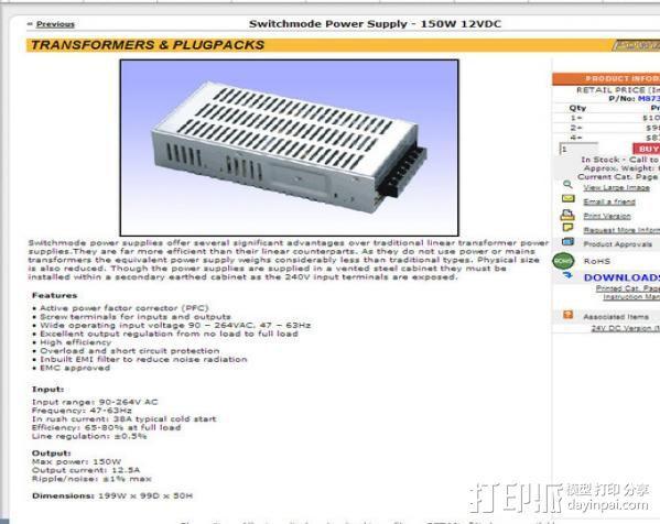 电力供应盒 3D模型  图9