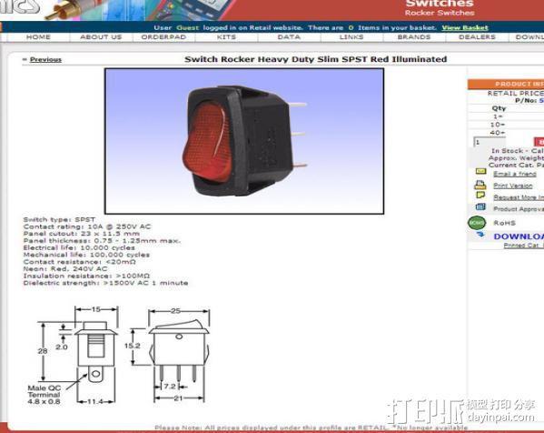 电力供应盒 3D模型  图8
