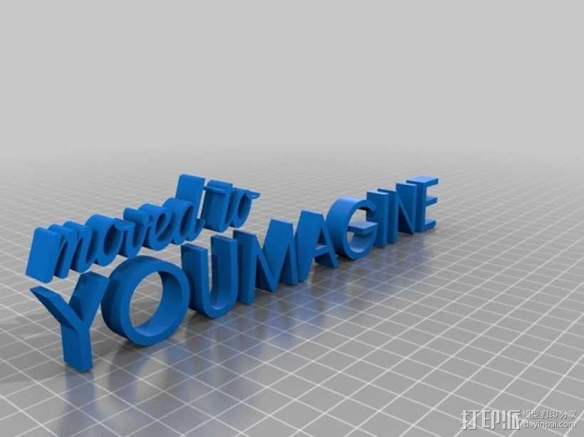 广角镜头 3D模型  图2