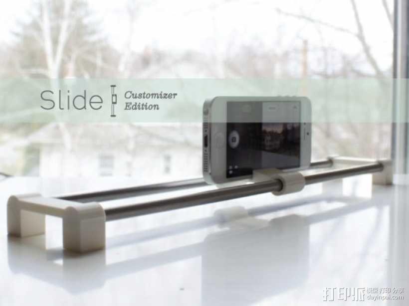 智能手机滑块 3D模型  图1