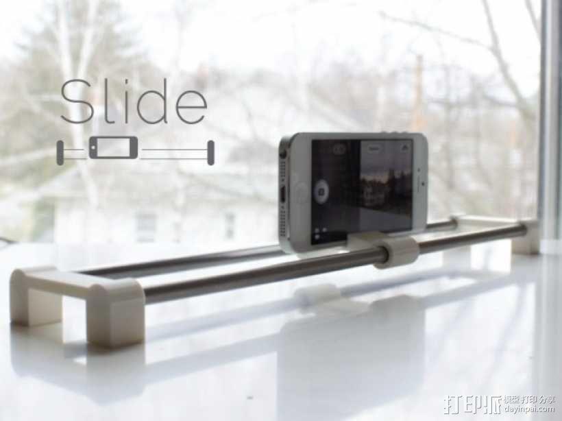 智能手机滑块 3D模型  图7