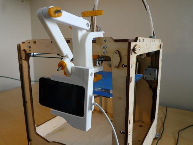 照相机座架 3D模型  图8