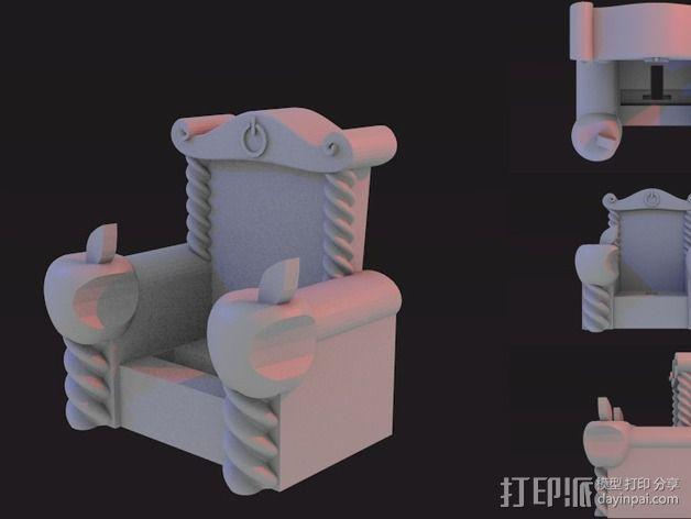 iThrone充电底座 3D模型  图1