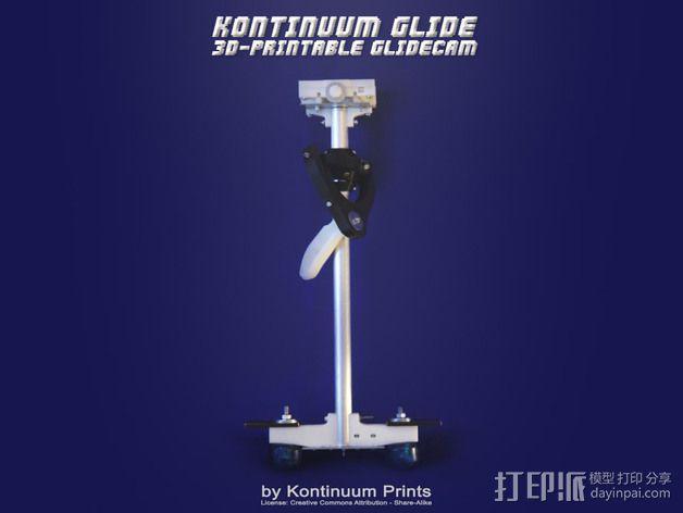 glidecam相机稳定器 3D模型  图1