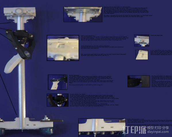 glidecam相机稳定器 3D模型  图11