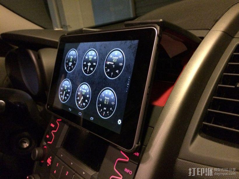 车载式平板电脑支撑架 3D模型  图1