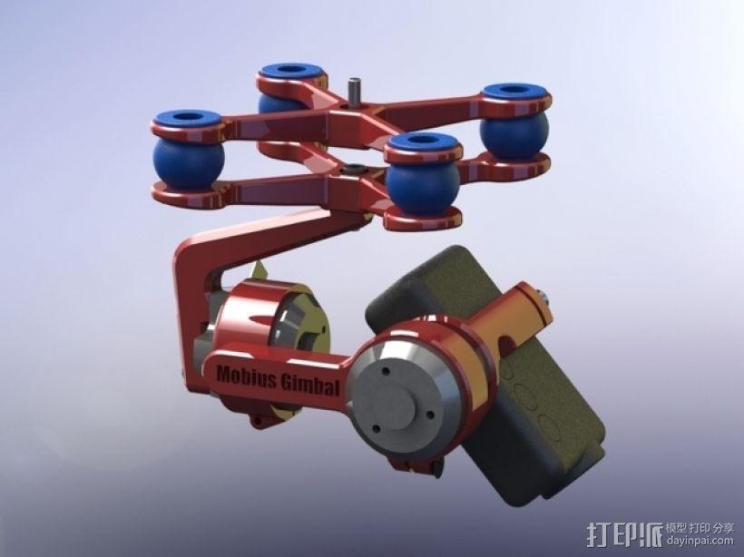 万向节联轴器 3D模型  图1