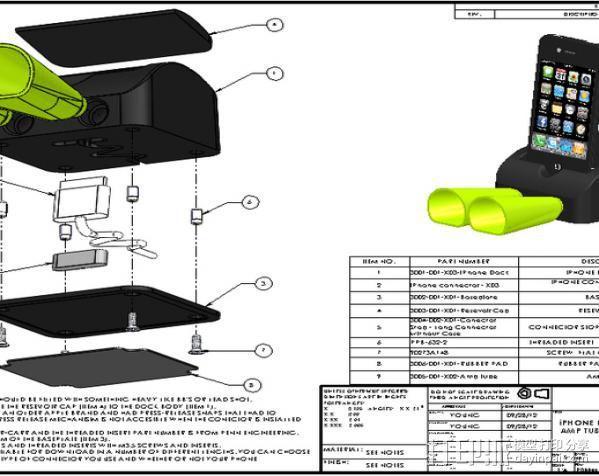 iPhone 4手机座 3D模型  图3