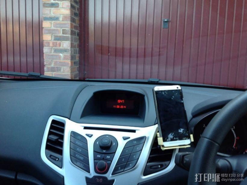 车载式HTC One手机支架 3D模型  图1