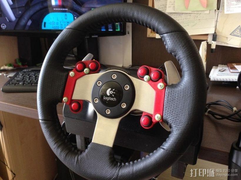 G27游戏方向盘按钮板 3D模型  图1