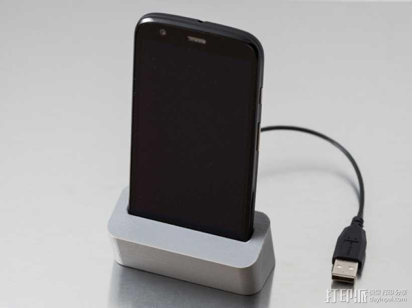 手机座 充电座 3D模型  图1