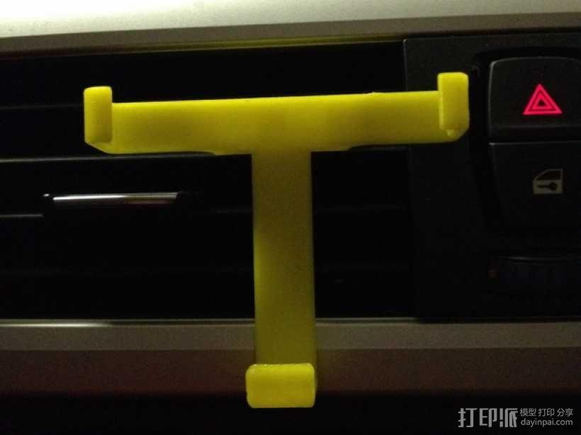 车载式iPhone 4 /5手机支架  3D模型  图1