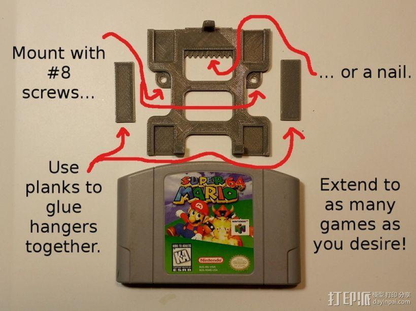 悬挂式电子游戏带收纳器 3D模型  图1