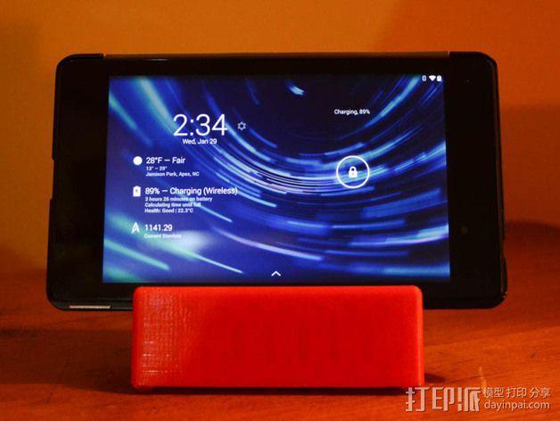 Nexus 5 & 7手机充电座 3D模型  图3