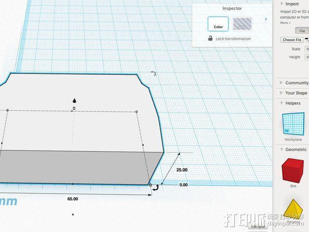 尼康相机闪光灯保护罩 3D模型  图8