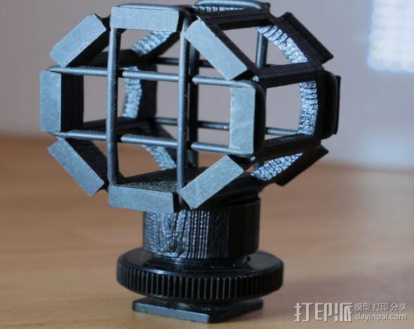 麦克风减震器支架 3D模型  图1