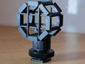 麦克风减震器支架 3D模型