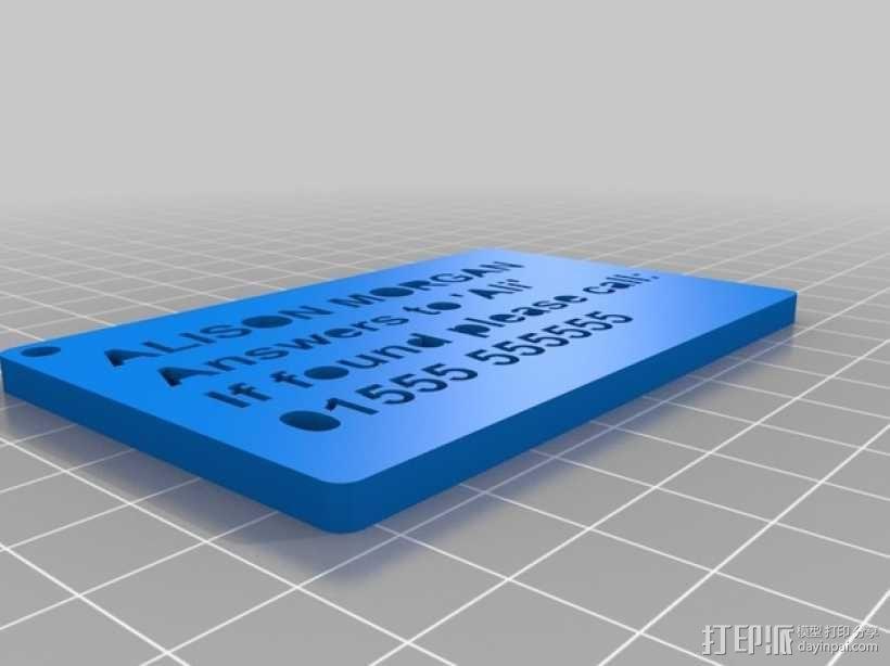 姓名牌 标签 3D模型  图1