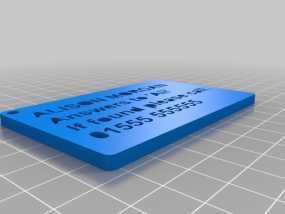 姓名牌 标签 3D模型